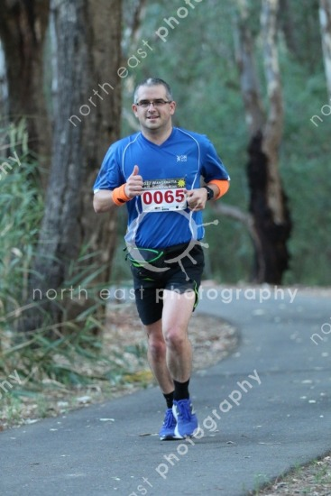 2017 Wangaratta Marathon & Fun Run